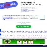 スクリーンショット(2011-05-27 16.31.38)