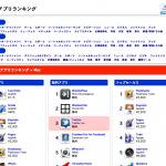スクリーンショット(2011-06-06 17.58.32)