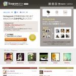 スクリーンショット(2011-06-14 14.25.58)