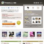スクリーンショット(2011-10-04 10.02.32)